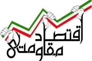 75 درصد تکالیف وزارت نیرو در اقتصاد مقاومتی تحقق یافت/ تشکر وزیر از مردم خوزستان