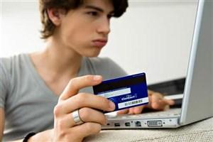 ضرورت حفاظت کاربران ADSL از نام کاربری و رمز عبور