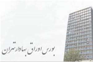رکورد زنی ارزش معاملات در بورس تهران: ارزش معاملات از 10000 میلیارد ریال عبور کرد