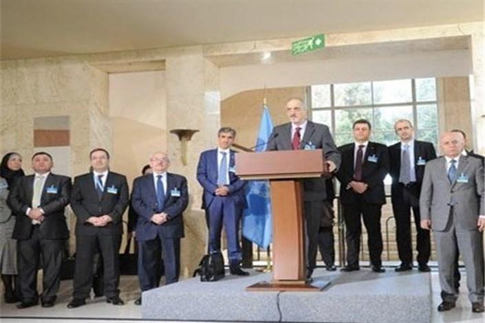 ارزیابی بشار الجعفری از سومین دور مذاکرات سوریه در ژنوشکست مانورهای عربستان از ژنو تا کویت