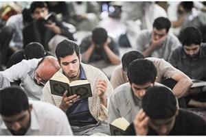 مراسم اعتکاف ماه رجب از 22 فروردین 96 در دانشگاه آزاد اسلامی برگزار میشود