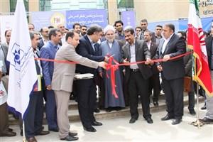 افتتاح نمایشگاه جدیدترین دستاوردهای صنعت برق کشور در دانشگاه آزاد اسلامی واحد کرج