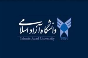 5 قهرمانی و 5 نایب قهرمانی سهم دانشگاه آزاد در مسابقات لیگ برتر