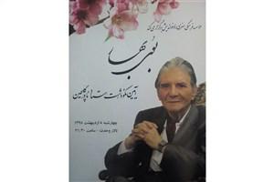 نادر گلچین: من را خواننده سینه سوخته لقب داده اند