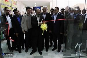 افتتاح مرکز رشد دانشگاه آزاد اسلامی واحد زابل با حضور دکتر میرزاده