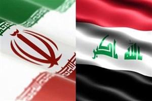 مشاور امنیت ملی دولت عراق: سفیر جدید ایران در حمایت از عراق نقش مهمی داشته است
