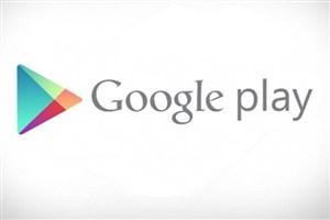 شرکتهای بزرگ چینی علیه گوگل دست به یکی میشوند