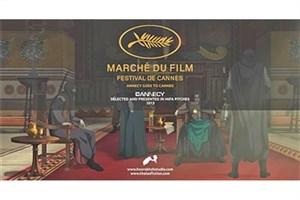 انیمیشن ایرانی در بازار فیلم کن ارائه می شود