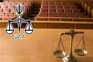 قوه قضائیه به منظور تحقق نظام جامع دادرسی الکترونیک مکلف به استقرار کامل شبکه ملی عدالت شد