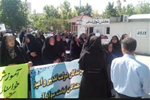تجمع آموزشیاران نهضت سواد آموزی و معلمان مدارس غیرانتفاعی مقابل مجلس