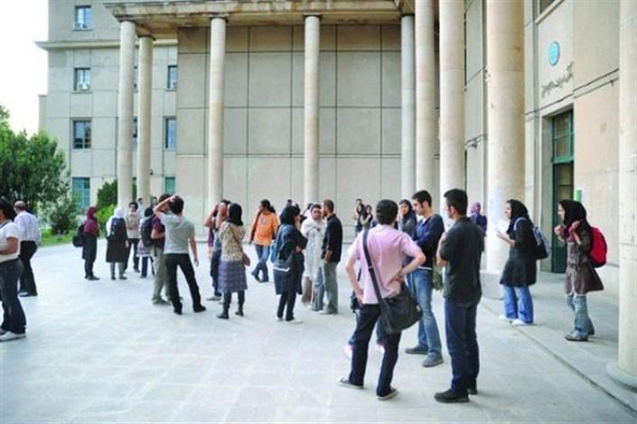 ۳ دانشگاه برتر مرجع علمی همکاری با کشورهای خارجی شدند