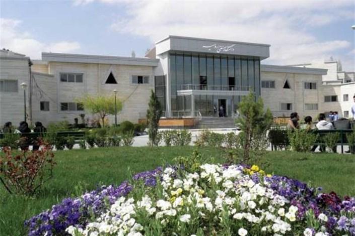 دانشگاه صنعتی ارومیه دانشجوی دکتری بدون آزمون پذیرش میکند