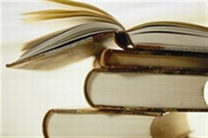 آخرین جلد دانشنامۀ زبان و ادب فارسی منتشر شد