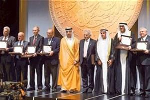 برندگان یکی از گرانقیمت ترین جوایز کتاب جهان  معرفی شدند