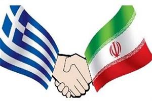 اتاق مشترک بازرگانی ایران و یونان راهاندازی شد