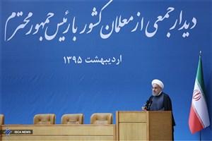 روحانی: انقلاب اسلامی داریم؛ ما در پی اسلام انقلابی نیستیم
