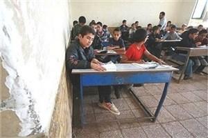 60 درصد مدارس مرکز  تهران فرسوده هستند