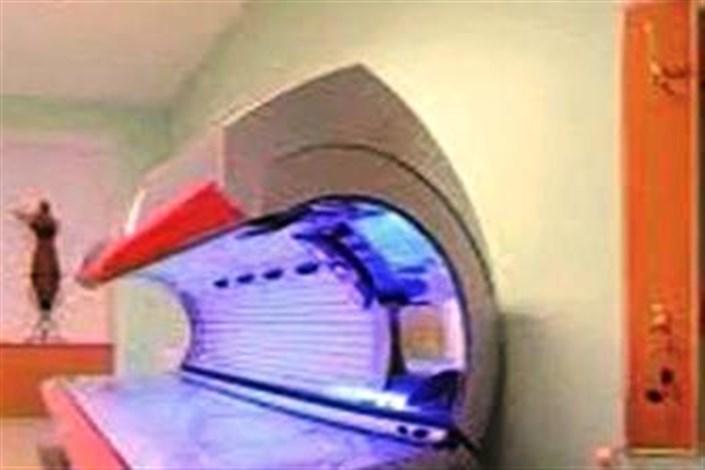 هشدار وزارت بهداشت به دستگاه های سولاریوم