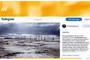دیکاپریو، قهرمان تغییراقلیم ایرانیها/ آیا او برای نجات دریاچهارومیه به ایران میآید؟