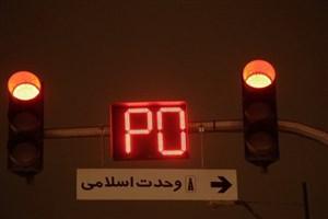 دوربین های ثبت تخلف عبور از چراغ قرمز خطا نمی کند/ تایمر چراغ راهنمایی باعث بروز رفتارهای خطرناک می شود