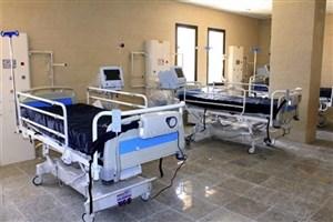 ساخت نخستین بخش بستری طب ایرانی