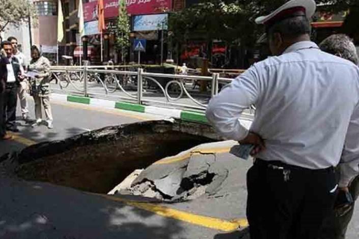 نشست زمین در خیابان ولیعصر(عج) تهران
