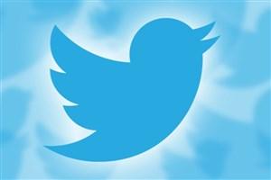 حواشی بیپایان انتخابات کمیته ناظر بر نشریات وزارت علوم/ واکنش فعالان دانشجویی توییتر به تخلفات این انتخابات