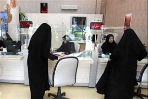 کرکره شاخصترین طرح ابداعی تاریخ بانکداری کشور پایین کشیده شد!/ به نام زنان به کام خاوری