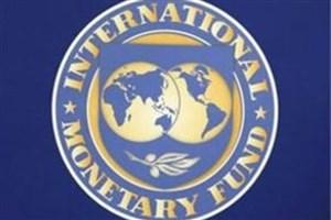 پیشبینی صندوق بینالمللی پول از رشد چشمگیر اقتصاد ایران