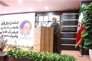 افتتاح «جشنواره ملی فرهنگ اقوام و میراث معنوی» در دانشگاه آزاد اسلامی کرمان