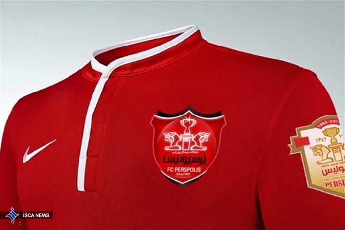 سبک ترین پیراهن باشگاهی ایران برتن بازیکنان پرسپولیس در دربی+ عکس