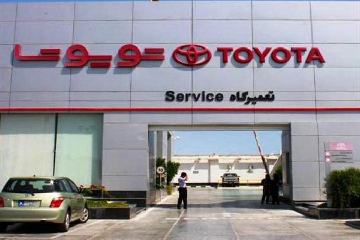 ماینده تویوتا در ایران زیر بار خدمات پس از فروش نمیرود