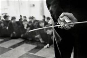 غوغای تنبیه بدنی دانشآموزان در شبکههای اجتماعی