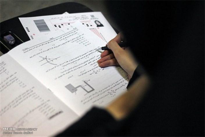 رقابت ۷۲ هزار نفر در آزمون کارشناسی ارشد گروه پزشکی