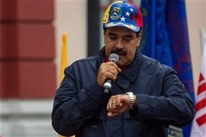 مادورو دنبال دریافت کمک از آمریکای مرکزی و جنوبی