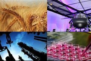 تصویب  13 طرح تحقیقاتی از جهاددانشگاهی در معاونت علمی ریاست جمهوری
