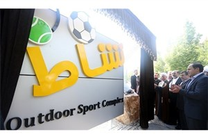 Ayatollah Hashemi Rafsanjani Opens Qazvin IAU Laboratory and Sport Complex