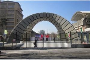 آیین افتتاح هفته مهندسی شیمی در دانشگاه امیرکبیر برگزار شد