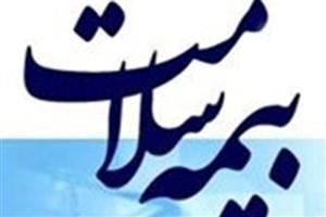 سازمان بیمه سلامت ایران:  نوع بیمه درمانی افراد در سئوالات سرشماری ملی قرار گرفت