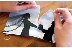 کدام  دسته  از زنان  میتوانند پس از طلاق نصف اموال مرد را بگیرند!
