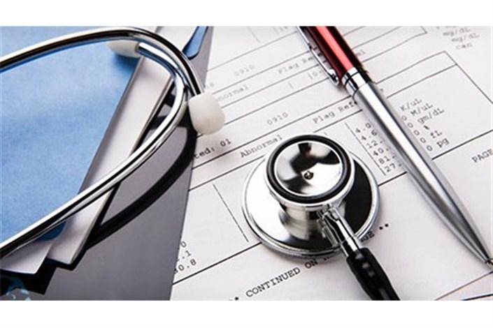 آموزش پزشکی