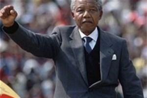 خاطرات  ناتمام نلسون ماندلا منتشر می شود
