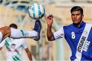 هافبک سپاهان به استقلال خوزستان پیوست