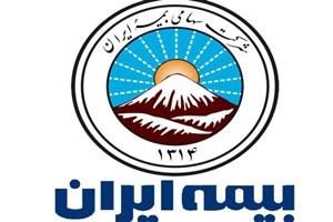 فراهم شدن مقدمات تهیه صورتهای مالی بیمه ایران بر اساس IFRS