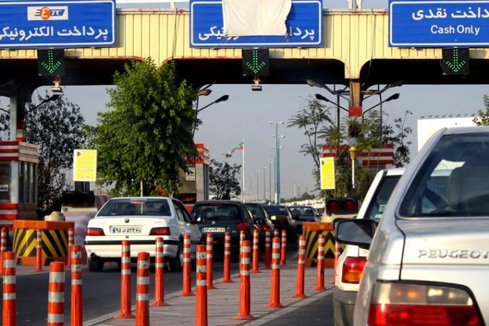 انتقال عوارضی تهران ـ قم به بعد از فرودگاه امام خمینی(ره)