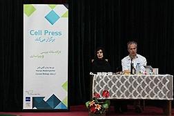 کارگاه آموزشی مقاله نویسی در واحد تهران شمال