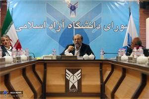 دکترمیرزاده : در دانشگاه آزاد اسلامی باید به سمت تنوع بخشی درآمدها و مشارکت در اقتصاد دانش بنیان حرکت کنیم