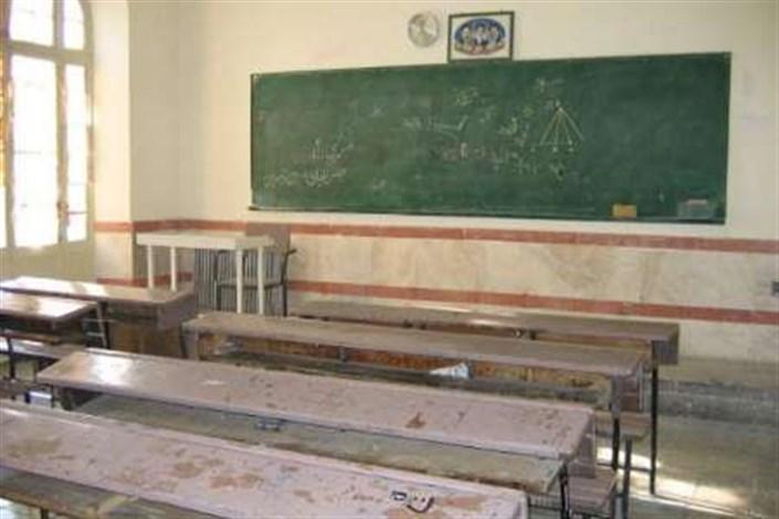 نیمکت مدارس