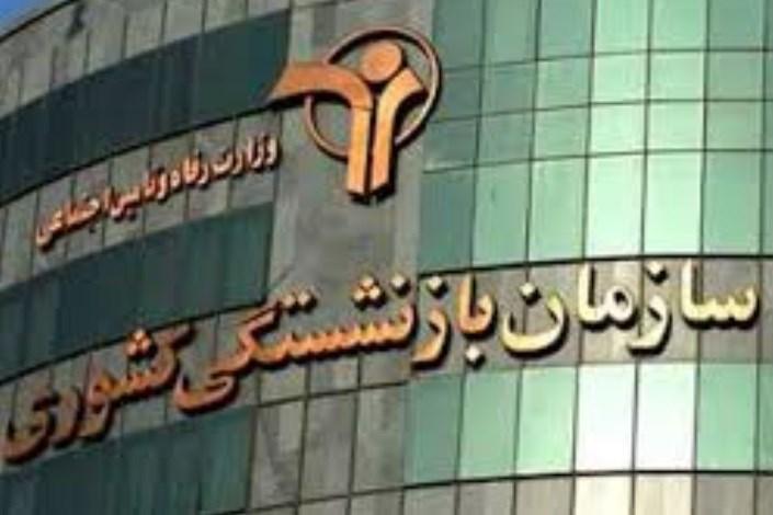 حقوق اردیبهشت بازنشستگان نیروهای مسلح بموقع پرداخت میشود