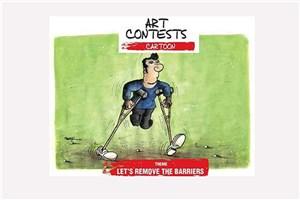 انتشار فراخوان دومین جشنواره بینالمللی کارتون ترکیه